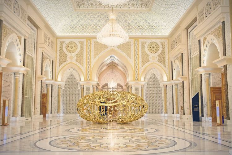 Palacio Qasr Al Watan