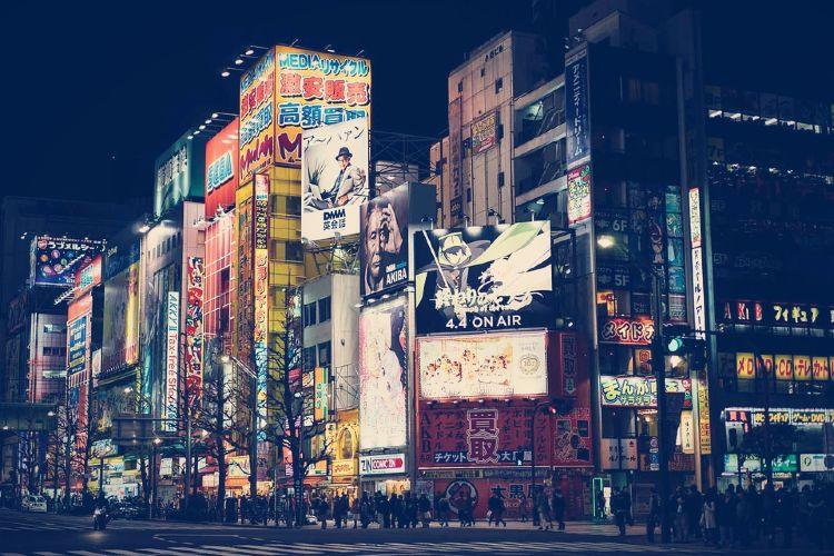 Que ver en Tokio. akihabara tokio japon