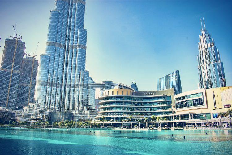 Records Guinness. Burj Khalifa Dubai